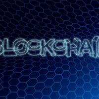 ブロックチェーンの特徴